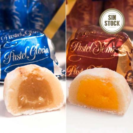 Detalle de pasteles de yema y gloria artesanales para comprar online de Pastelería y Dulces Galicia sin stock